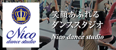 Nico dance studio